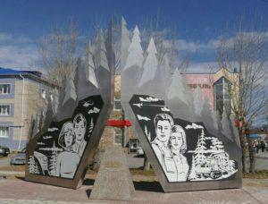 Доставка груза в полярный регион и в частности в город Советский