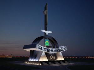 Как доставить негабарит в Ханты-Мансийск