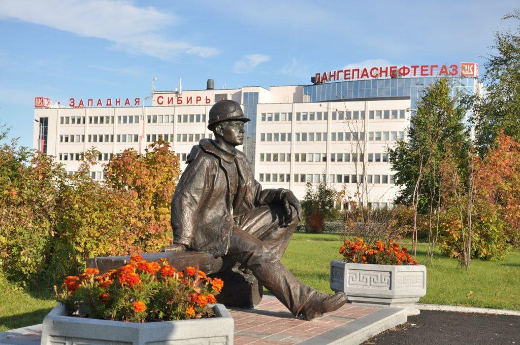 Грузоперевозки Сургут — Лангепас